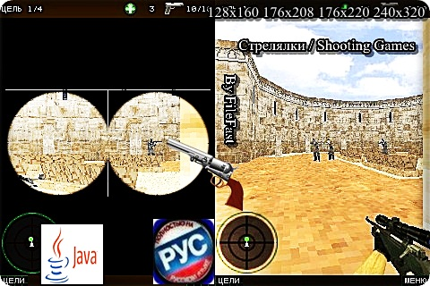 free games download gta 4 full version